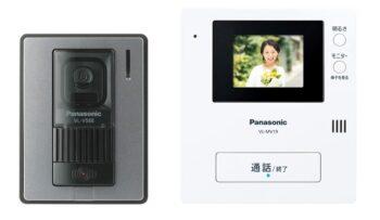 Panasonic テレビモニターインターホン