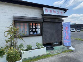 愛川町 貸店舗 店舗入口工事 Before